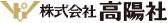高陽社ロゴ