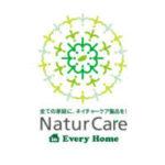 【ネイチャーケアジャパン】はタッパウェアが引き継ぐ?2017年12月に終了。