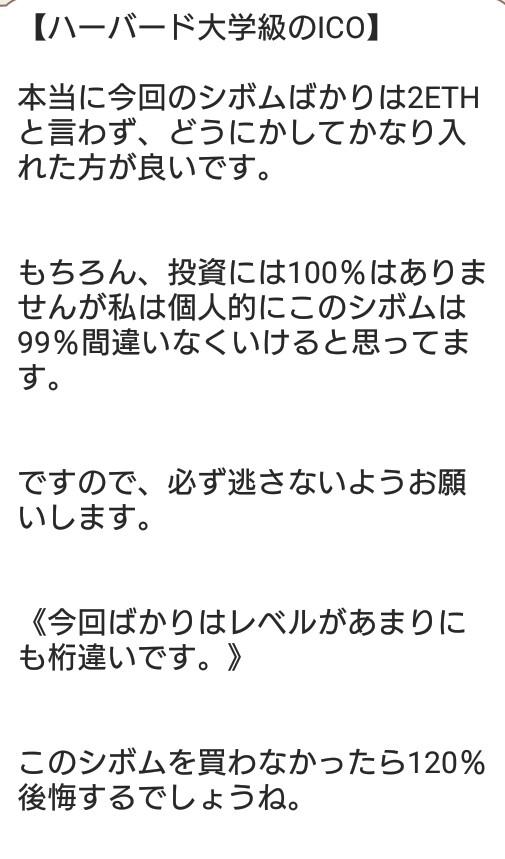 Shivom(シボム)紹介文3